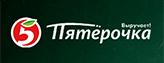 Промокоды, скидки, акции 5-5-5-5.ru