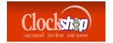 Промокоды ClockSHOP