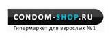 Промокоды Condom Shop