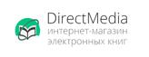 Промокоды DirectMedia