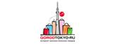 Промокоды Город Токио