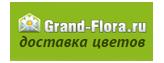 Промокоды Grand-Flora