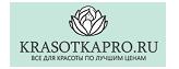 Промокоды KrasotkaPro