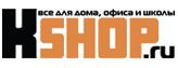 Промокоды Kshop