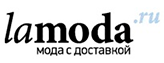 Промокоды Lamoda