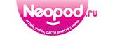 Промокоды, скидки, акции Neopod.ru