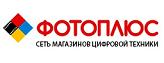 Промокоды, скидки, акции ФОТОплюс
