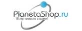 Промокоды PlanetaShop