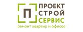 Промокоды ПроектСтройСервис