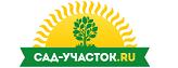 Промокоды Сад-участок