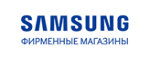 Промокоды Samsung
