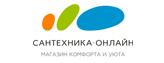 Промокоды Сантехника Онлайн