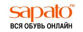 Промокоды SAPATO.ru