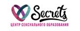 Промокоды Secrets
