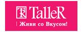 Промокоды TalleR