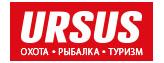 Промокоды URSUS