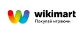 Промокоды Wikimart