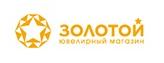 Промокоды Zolotoy.ru