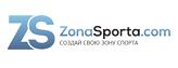 Промокоды Зона Спорта