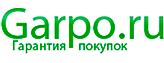 Промокоды, скидки, акции Garpo.ru