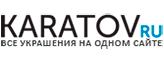 Промокоды KARATOV.ru