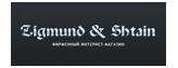 Промокоды, скидки, акции Zigmund & Shtain