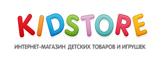 Промокоды KidStore